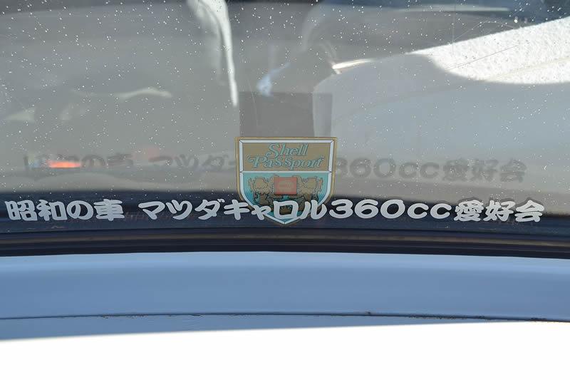 昭和の車マツダキャロル360cc愛好会