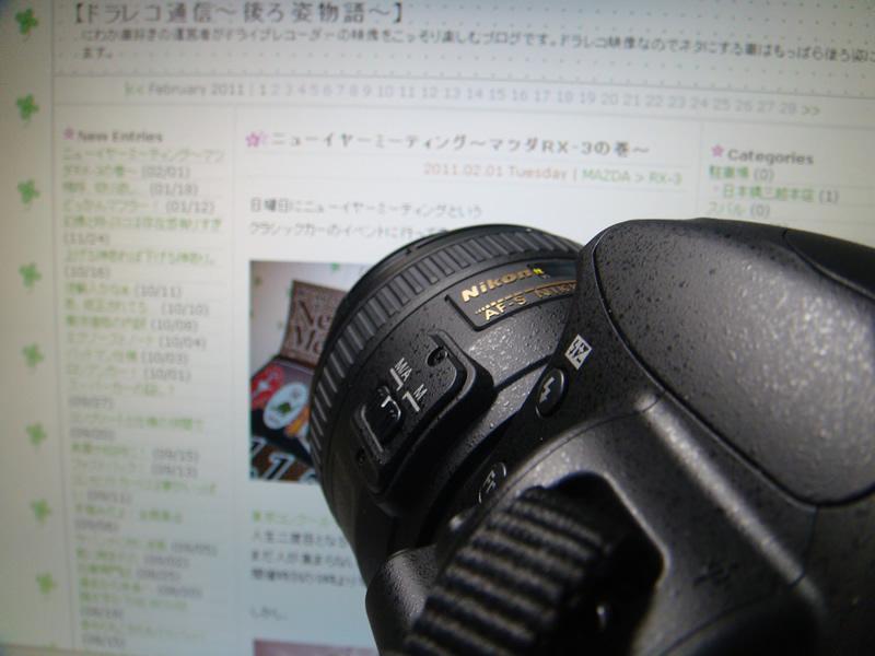 ニコンの初心者向けデジタル一眼レフカメラの画像です